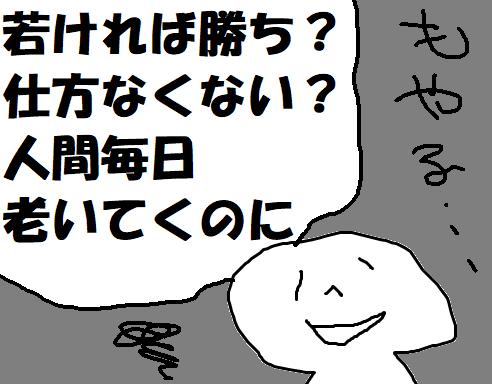 f:id:mimimicha:20190428202525p:plain