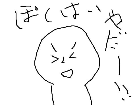 f:id:mimimicha:20190528141957p:plain