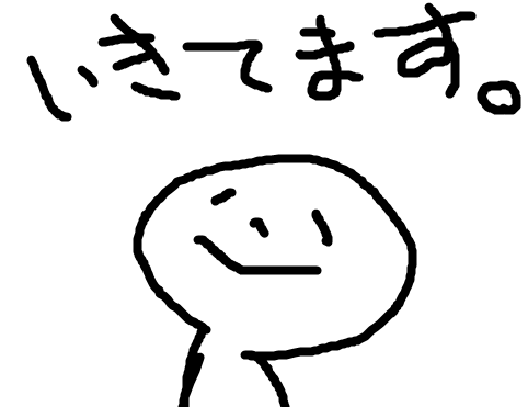 f:id:mimimicha:20190602011907p:plain