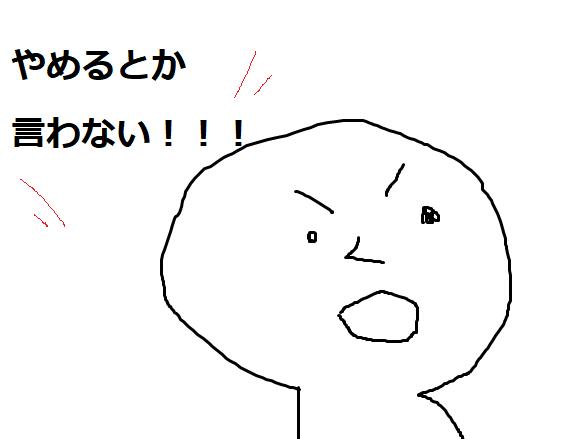 f:id:mimimicha:20190730230319p:plain