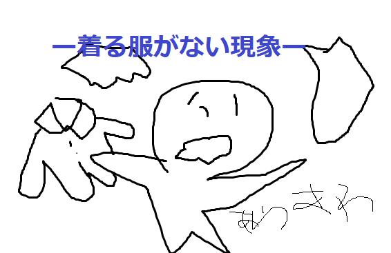 f:id:mimimicha:20190828225956p:plain