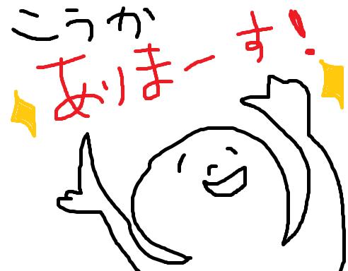 f:id:mimimicha:20191023203833p:plain