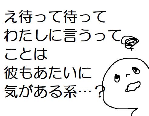 f:id:mimimicha:20191108123804p:plain