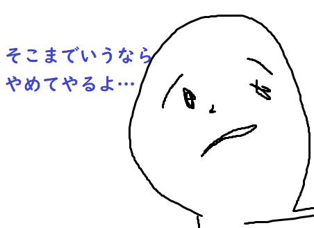 f:id:mimimicha:20191230110327p:plain
