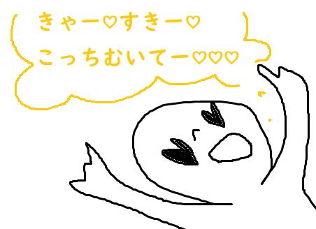 f:id:mimimicha:20191231222017p:plain