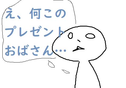f:id:mimimicha:20200116215711p:plain