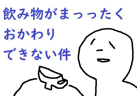 f:id:mimimicha:20200222014101p:plain