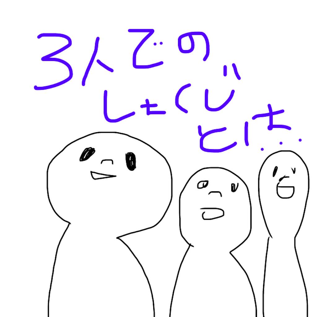 f:id:mimimicha:20200315015505p:image