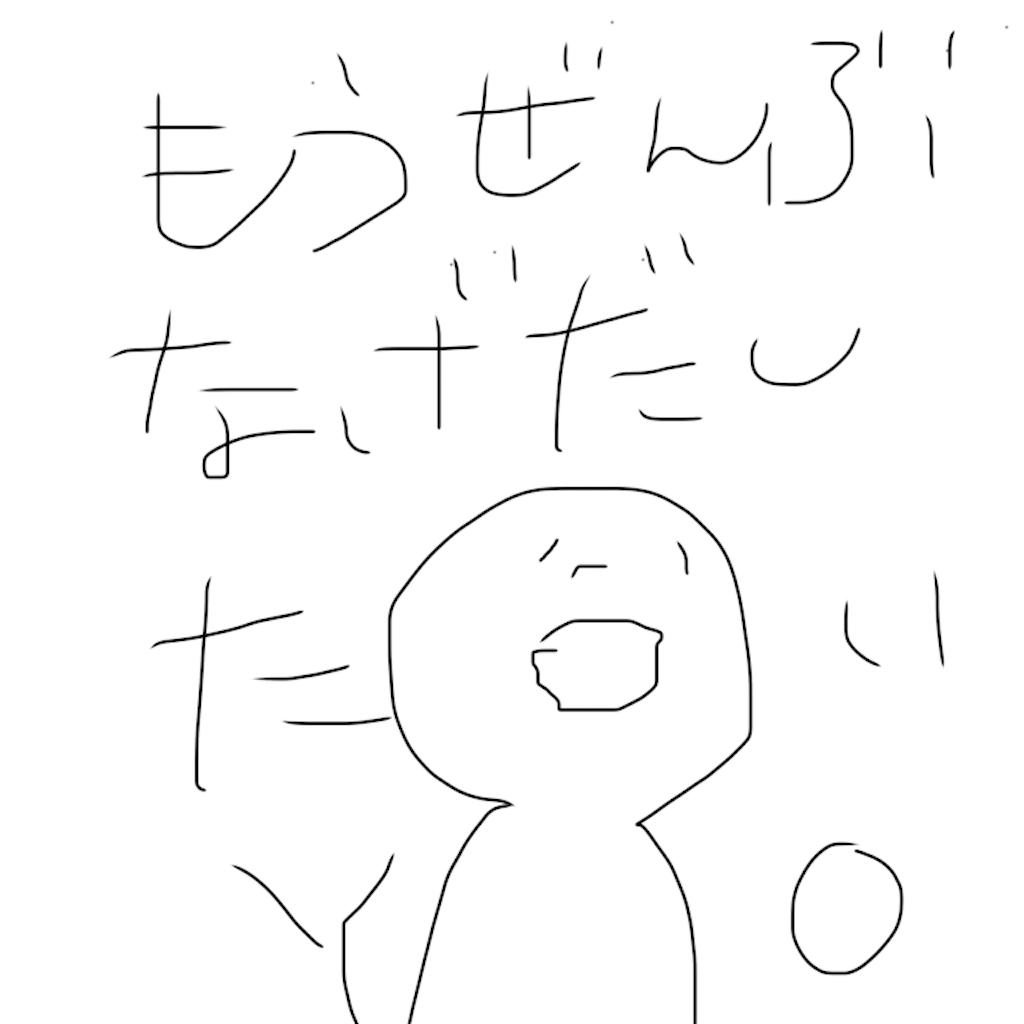 f:id:mimimicha:20200315020259p:image