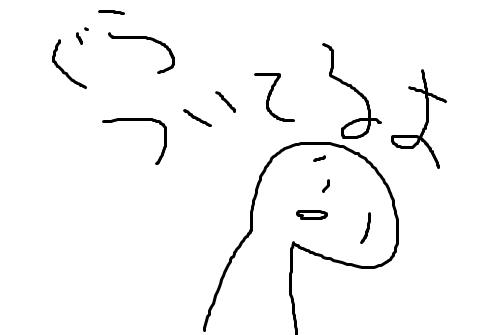 f:id:mimimicha:20200329223754p:plain