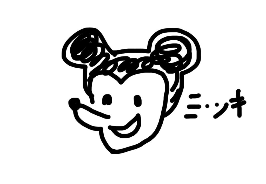f:id:mimimihihihi:20170507225336j:plain