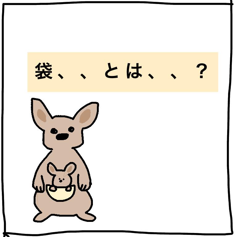f:id:mimimip:20190926192659p:plain