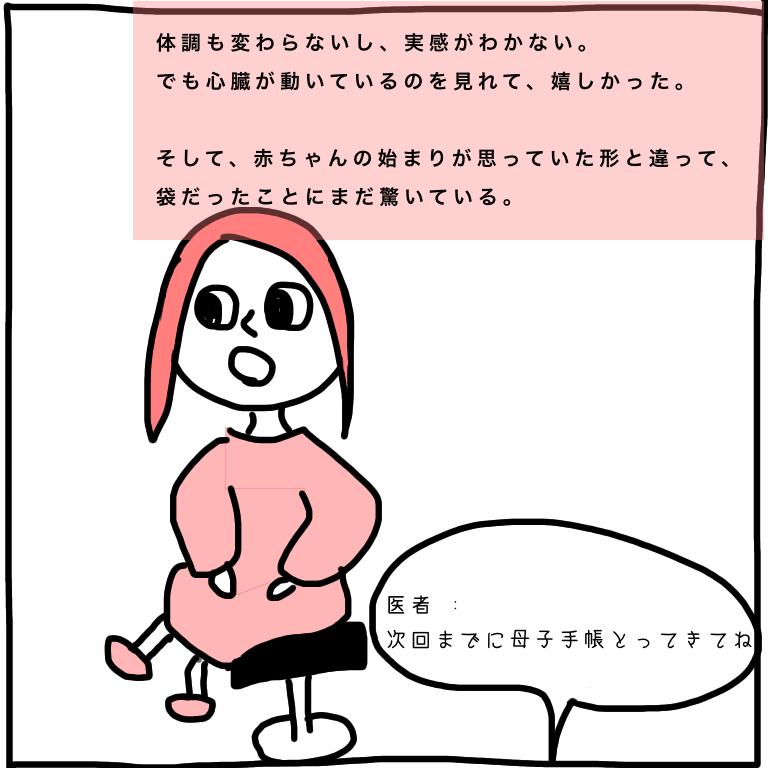 f:id:mimimip:20190926192704p:plain
