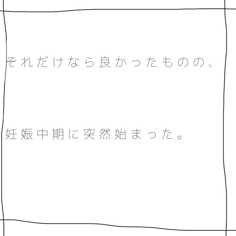 f:id:mimimip:20191001184028p:plain