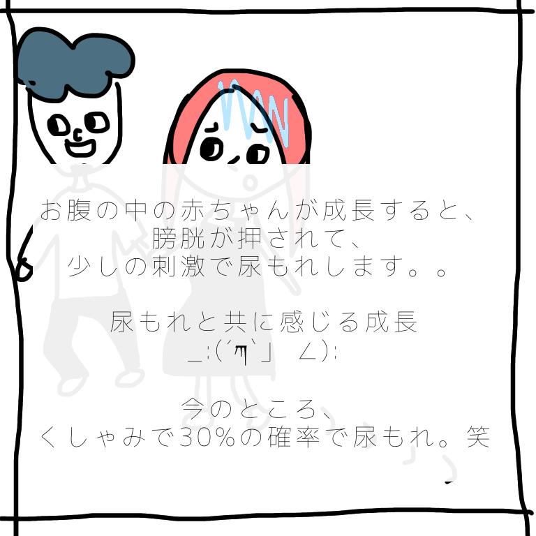 f:id:mimimip:20191001184339p:plain