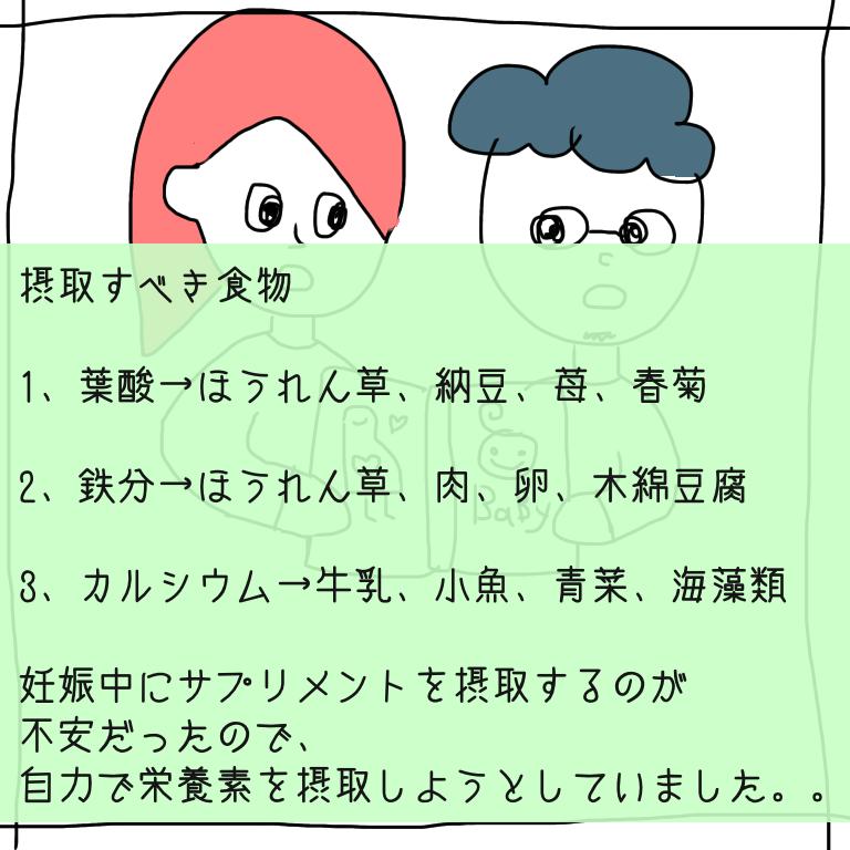 f:id:mimimip:20191002181442p:plain