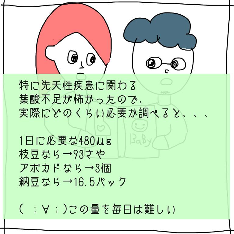 f:id:mimimip:20191002181453p:plain