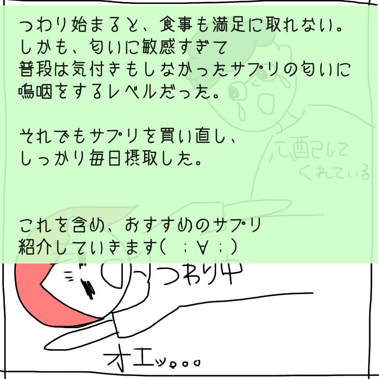 f:id:mimimip:20191002181549p:plain