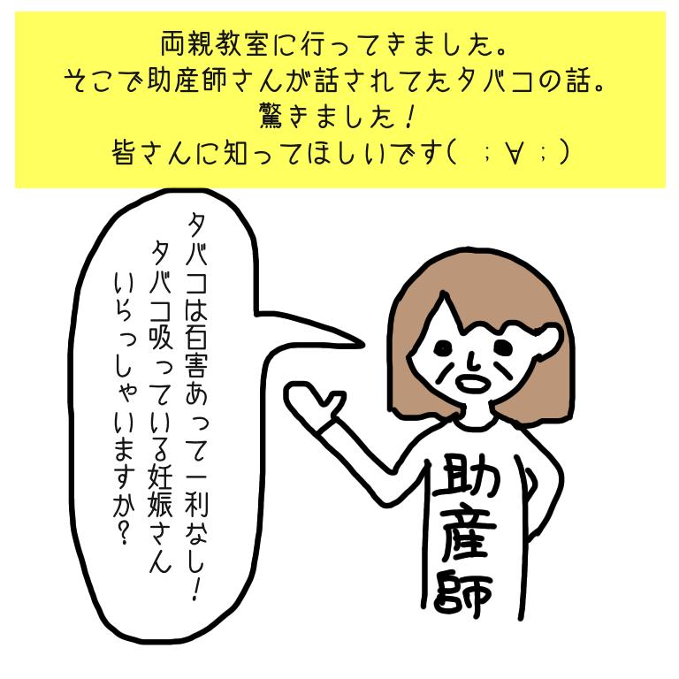 f:id:mimimip:20191016150242p:plain