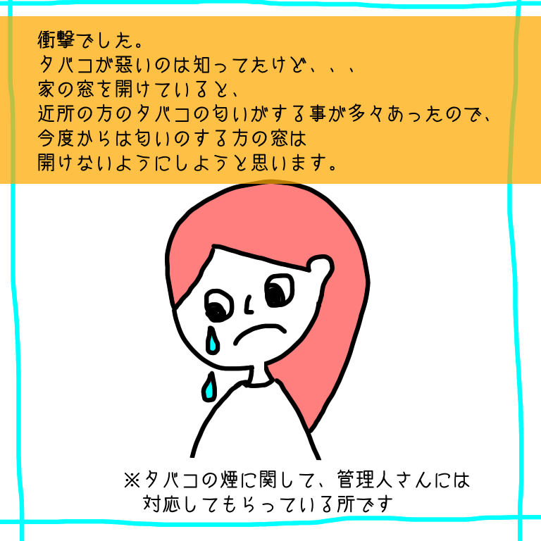 f:id:mimimip:20191016150343p:plain