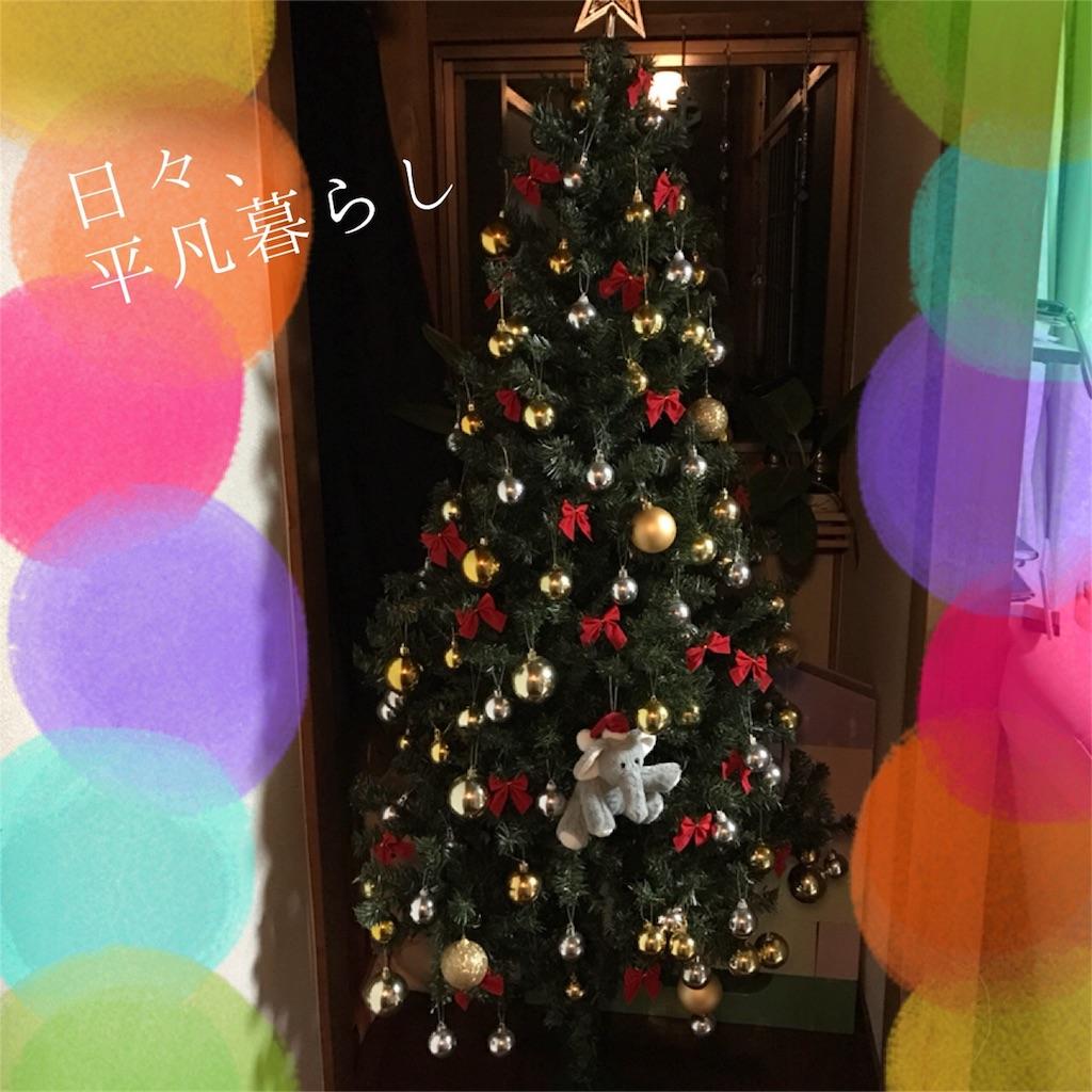 f:id:mimimiwo330:20161105200019j:image