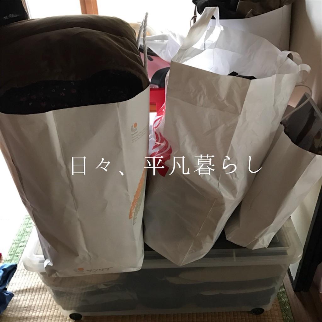 f:id:mimimiwo330:20170107143617j:image