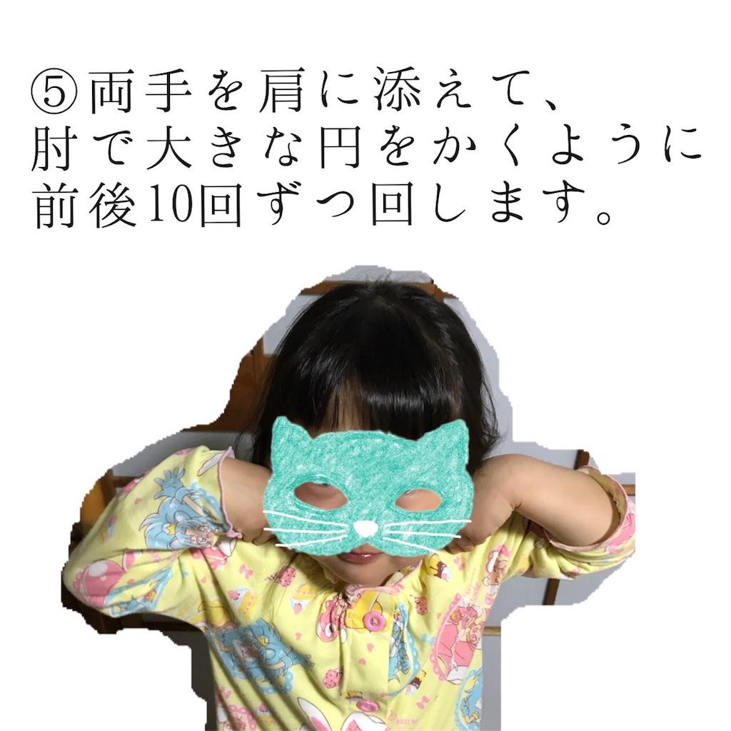 f:id:mimimiwo330:20170422225857j:image
