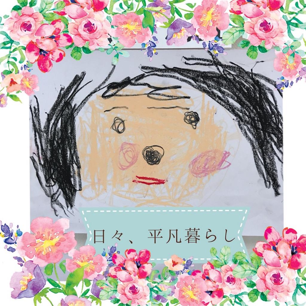 f:id:mimimiwo330:20170515205530j:image