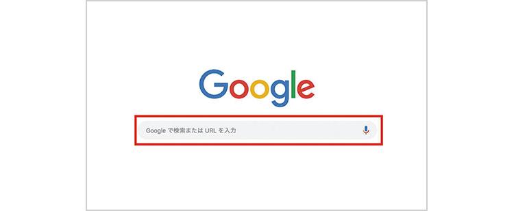 【Chrome(クローム)最初の画面】