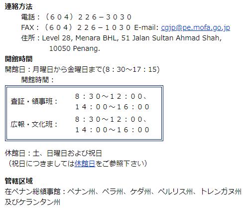f:id:mimiruby:20190111154637p:plain
