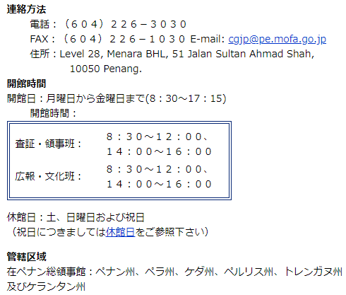 f:id:mimiruby:20200123101926p:plain