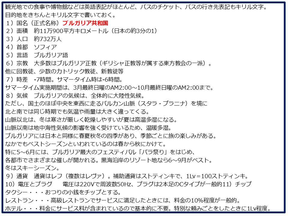f:id:mimiruby:20200220111811j:plain