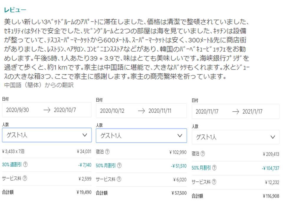 f:id:mimiruby:20200504190157j:plain