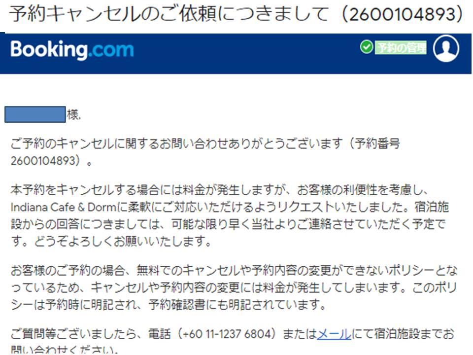 f:id:mimiruby:20201215214417j:plain