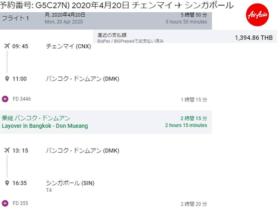 f:id:mimiruby:20210411155221j:plain