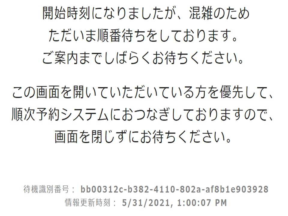 f:id:mimiruby:20210531132516j:plain