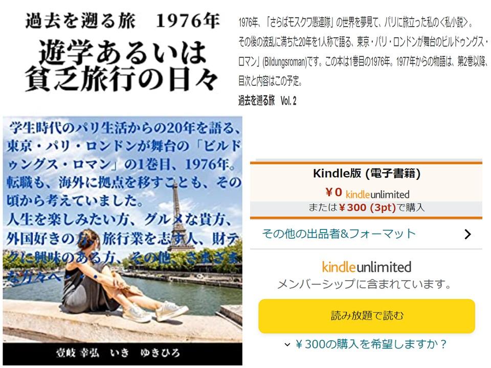 f:id:mimiruby:20210626140041j:plain