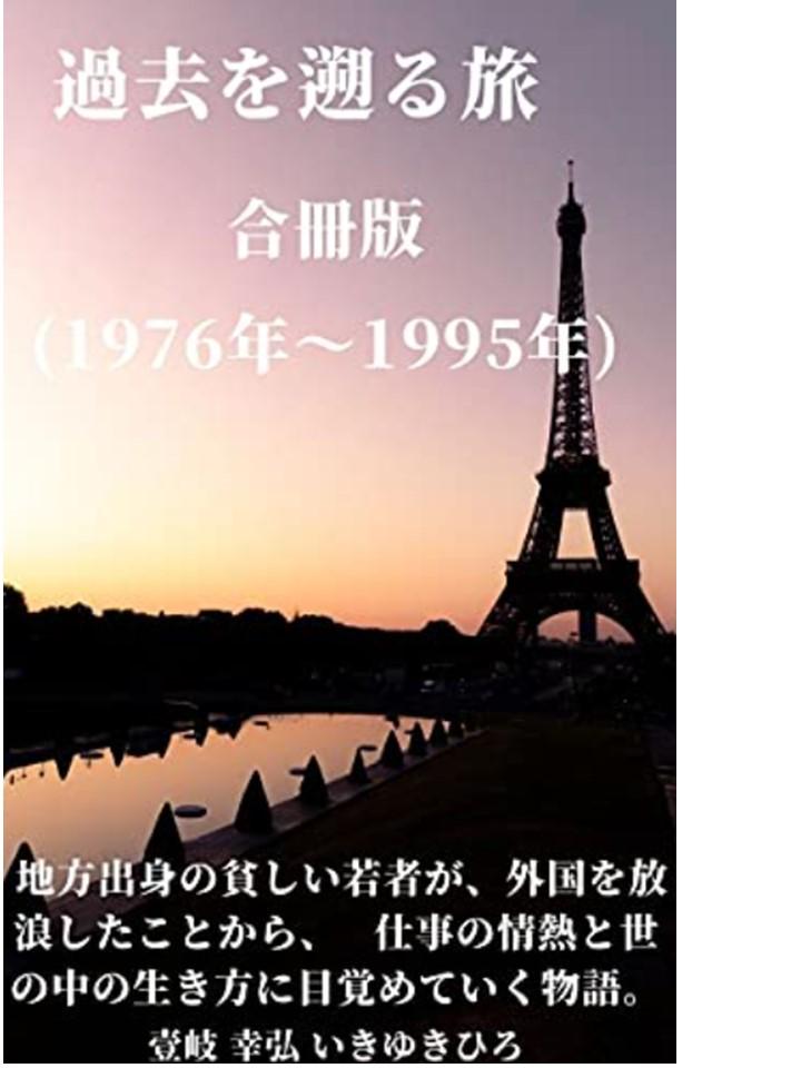 f:id:mimiruby:20210724200628j:plain