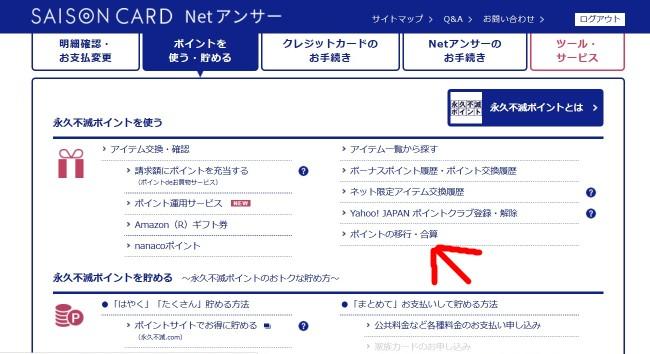 f:id:mimisaku39:20170606191417j:plain