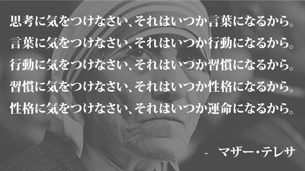 f:id:mimisan0122:20170920232318j:image