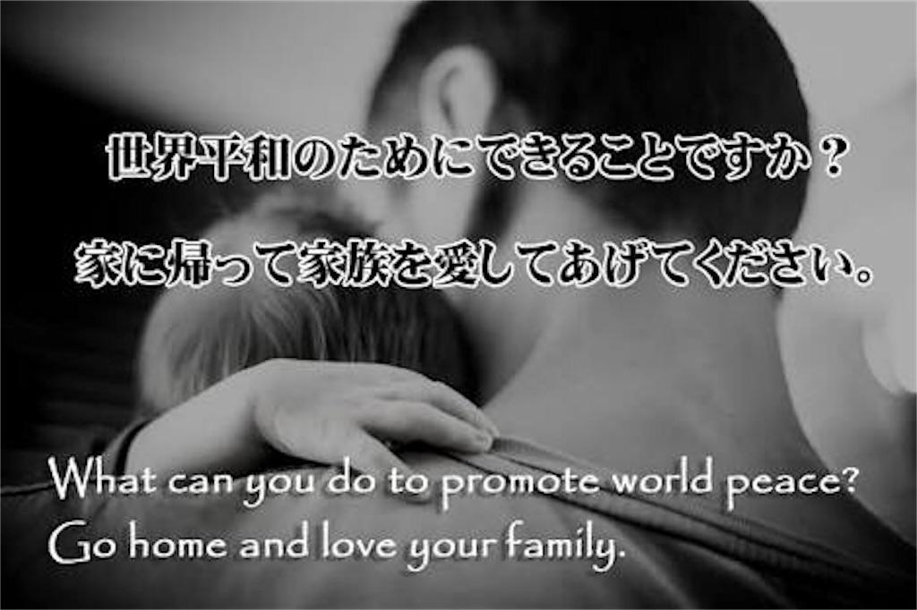 f:id:mimisan0122:20170920235657j:image