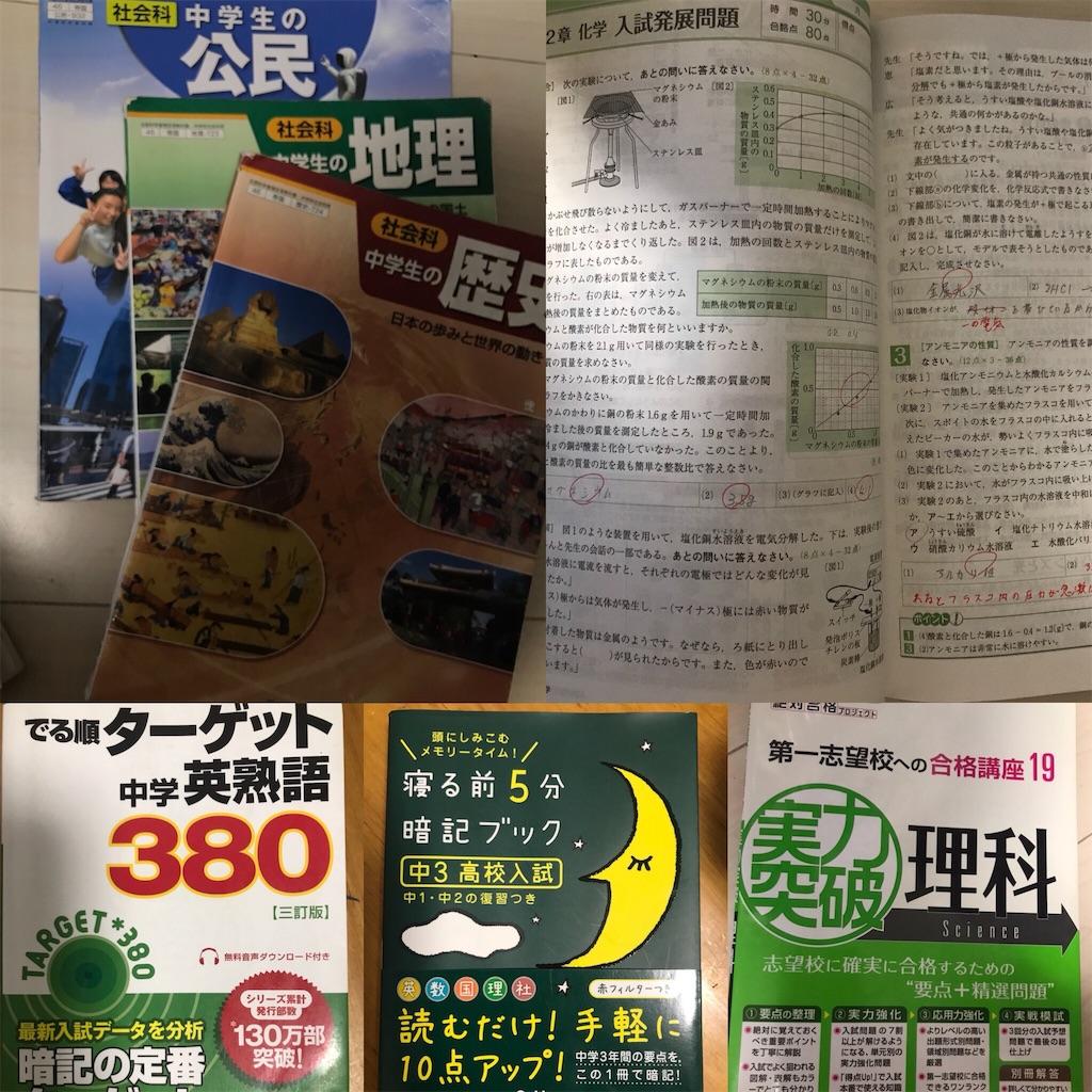 f:id:mimisan0122:20180112074802j:image