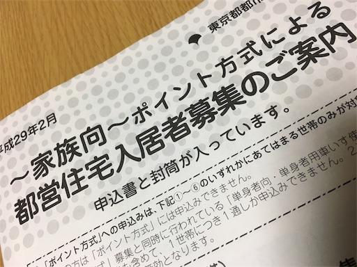 f:id:mimitoto814:20170201210127j:image