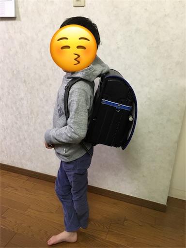 f:id:mimitoto814:20180318075255j:image
