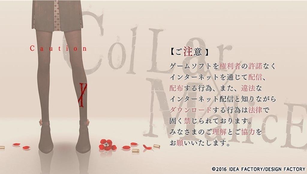 f:id:mimiura:20170915223635j:image