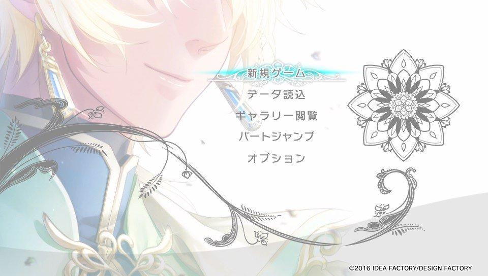 f:id:mimiura:20171122210100j:plain