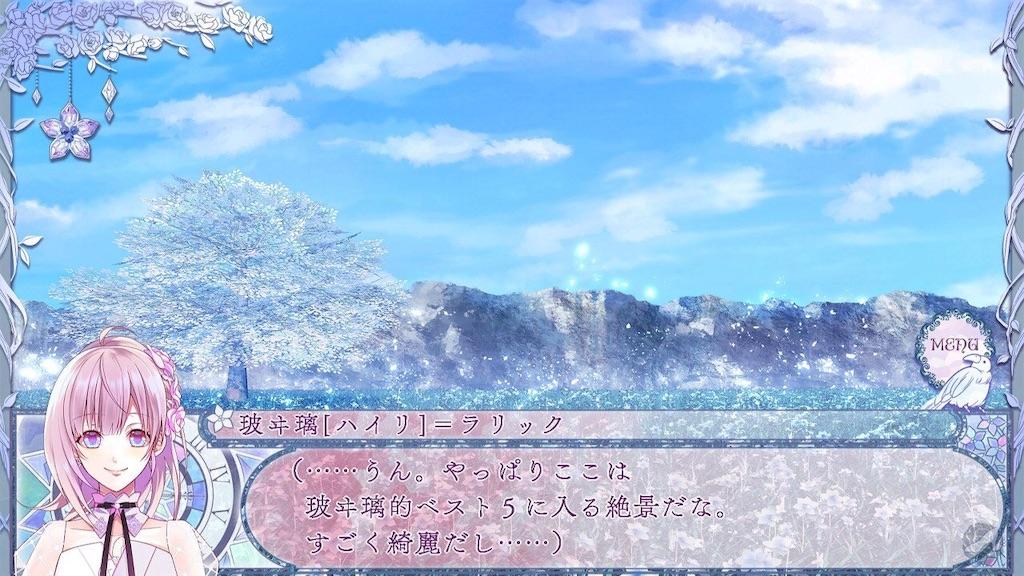 f:id:mimiura:20190719233140j:image