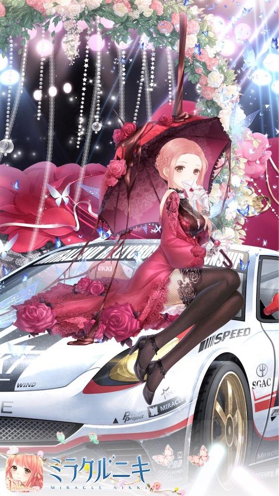 f:id:mimiura:20200821205302j:image