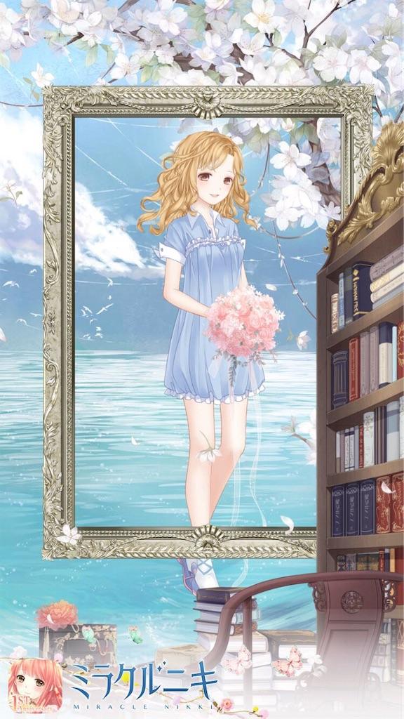 f:id:mimiura:20200821213520j:image