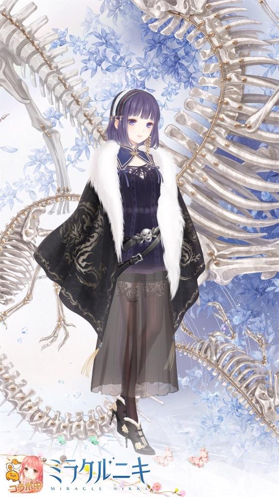 f:id:mimiura:20200822094030j:image
